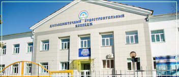 «SSK «ZVEZDA» HIGHLY APPRECIATED THE POWER OF FAR EASTERN SHIPBUILDING COLLEGE